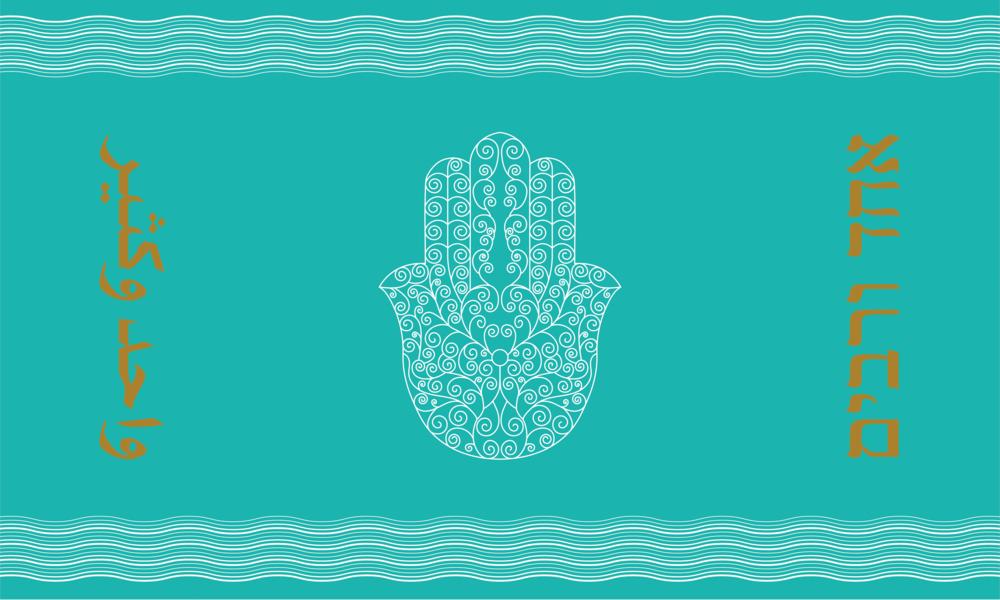 3 x 5 wave border v2.png