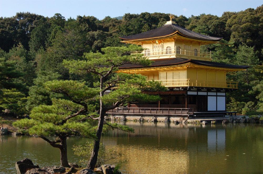 Kinkaku-ji, northern Kyoto