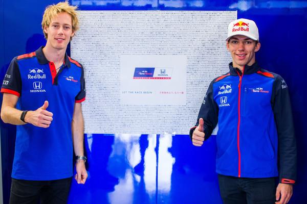 Pierre+Gasly+Australian+F1+Grand+Prix+RhyK0Dk2VEPl.jpg
