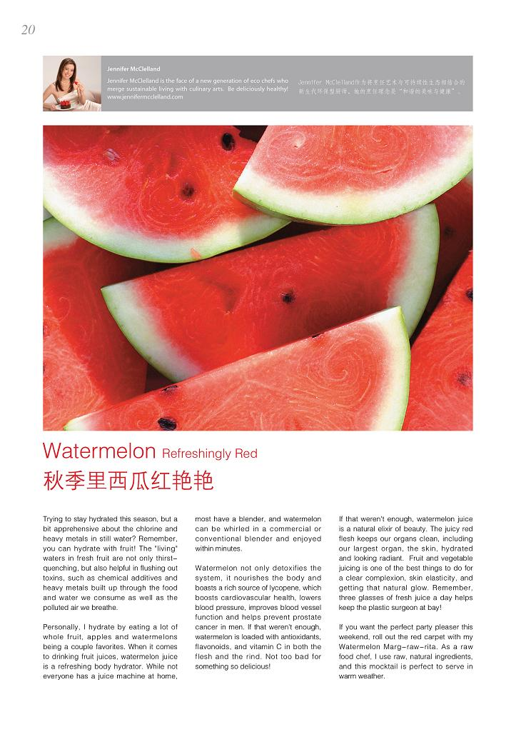 NWC 2013 10 Watermelon 01