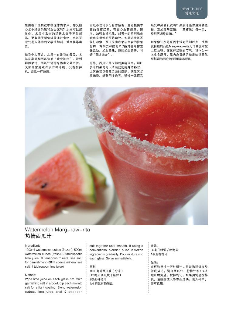 NWC 2013 10 watermelon 02