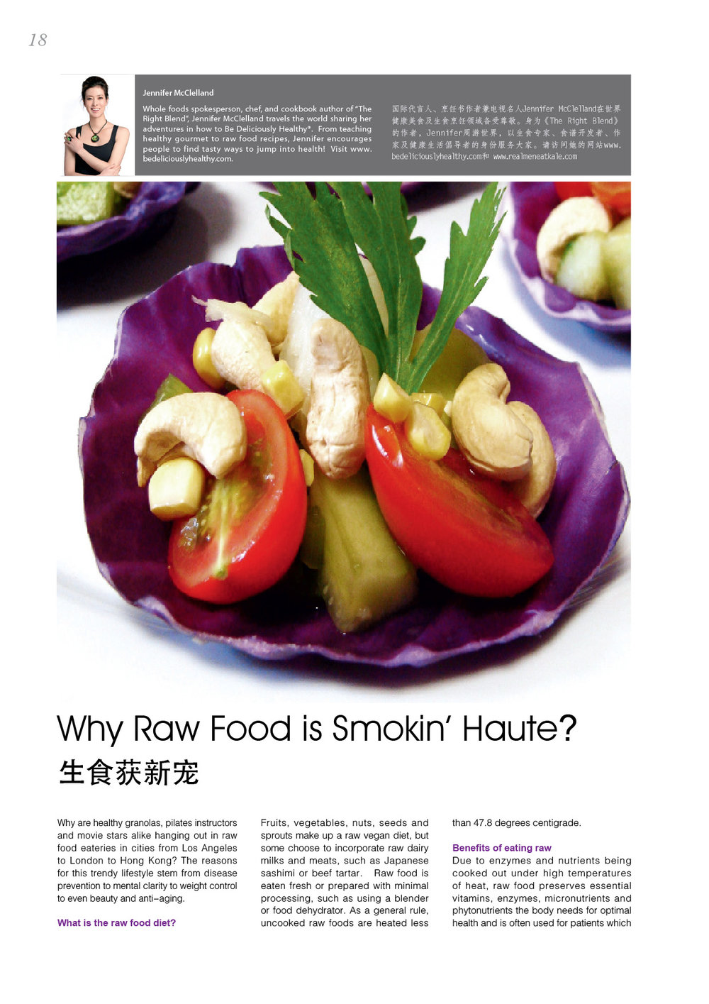 Why raw food is smokin haute jennifer mac author jennifer mac of the right blend blender only raw food recipes and detox delish your guide to clean eating talks about the trends in the world of forumfinder Images