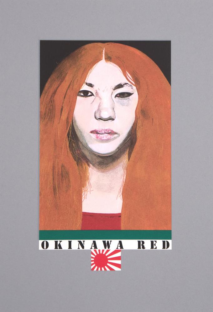 Okinawa Red