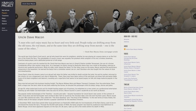 Players Page -- another interactive feature in our digital museum