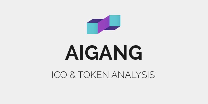 Aigang logo