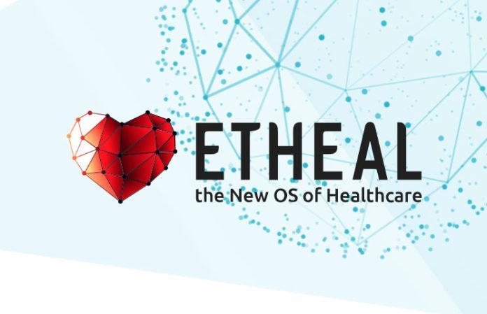 etheal logo