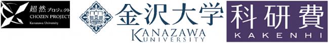 ChozenProject_Kanazawwa_LOGO_3.png