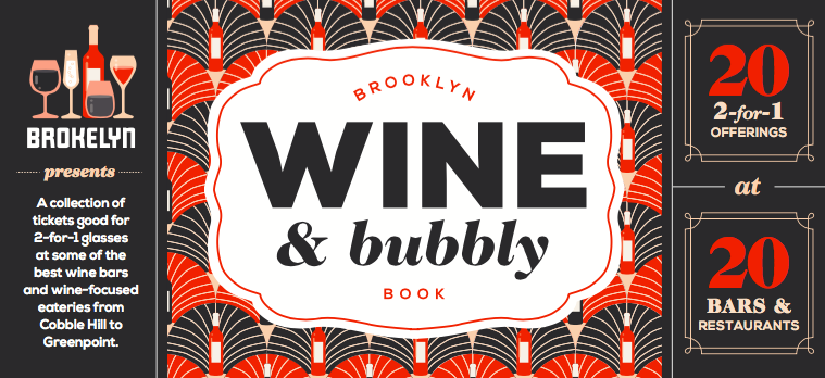 Wine Book Cover