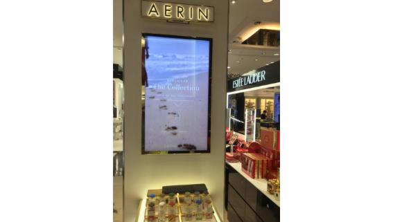NYC Retail Tour_Aerin_Perch