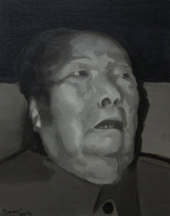 Mao,2012, 24cm x 30cm, Oil on canvas.jpg