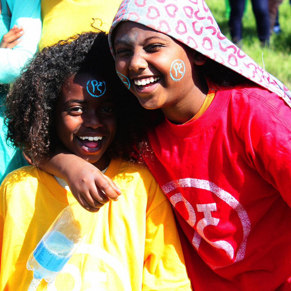 young Yegna fans, Ethiopia