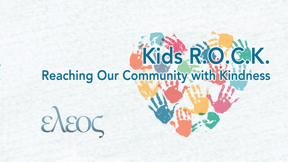 KidsROCK-event graphic_option1.jpg