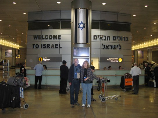 Arriving at Ben Gurion Airport2