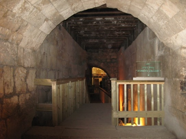 Tunnel beneath the Western Wall