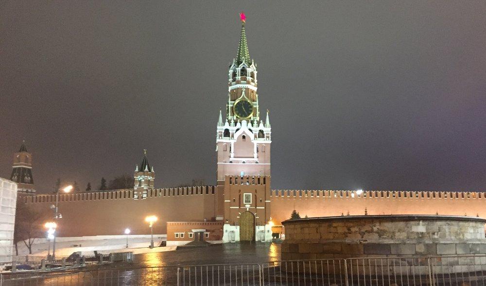 KremlinMainTower.jpg