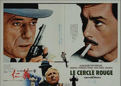 le-cercle-rouge-poster.jpg