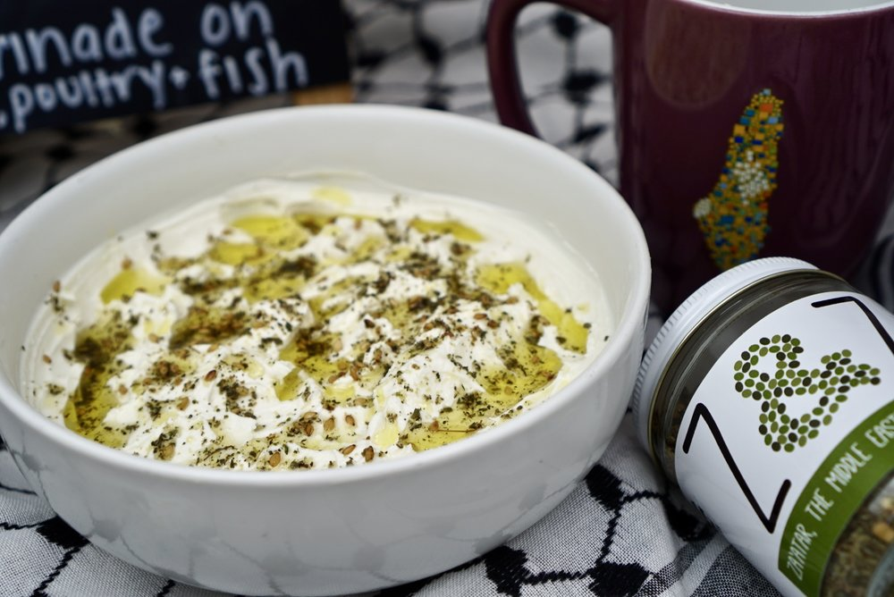 Labneh - Creamy, savory, yogurt, great for dipping, spreads, and sandwiches