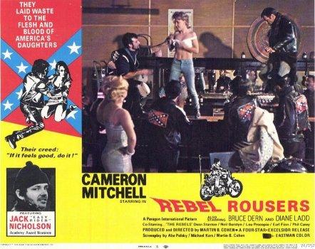1970rebelrousers3.jpg