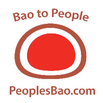 People's Bao Logo