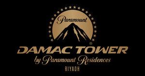Damac-Tower-by-Paramount-Residcenes-Riyadh.jpg
