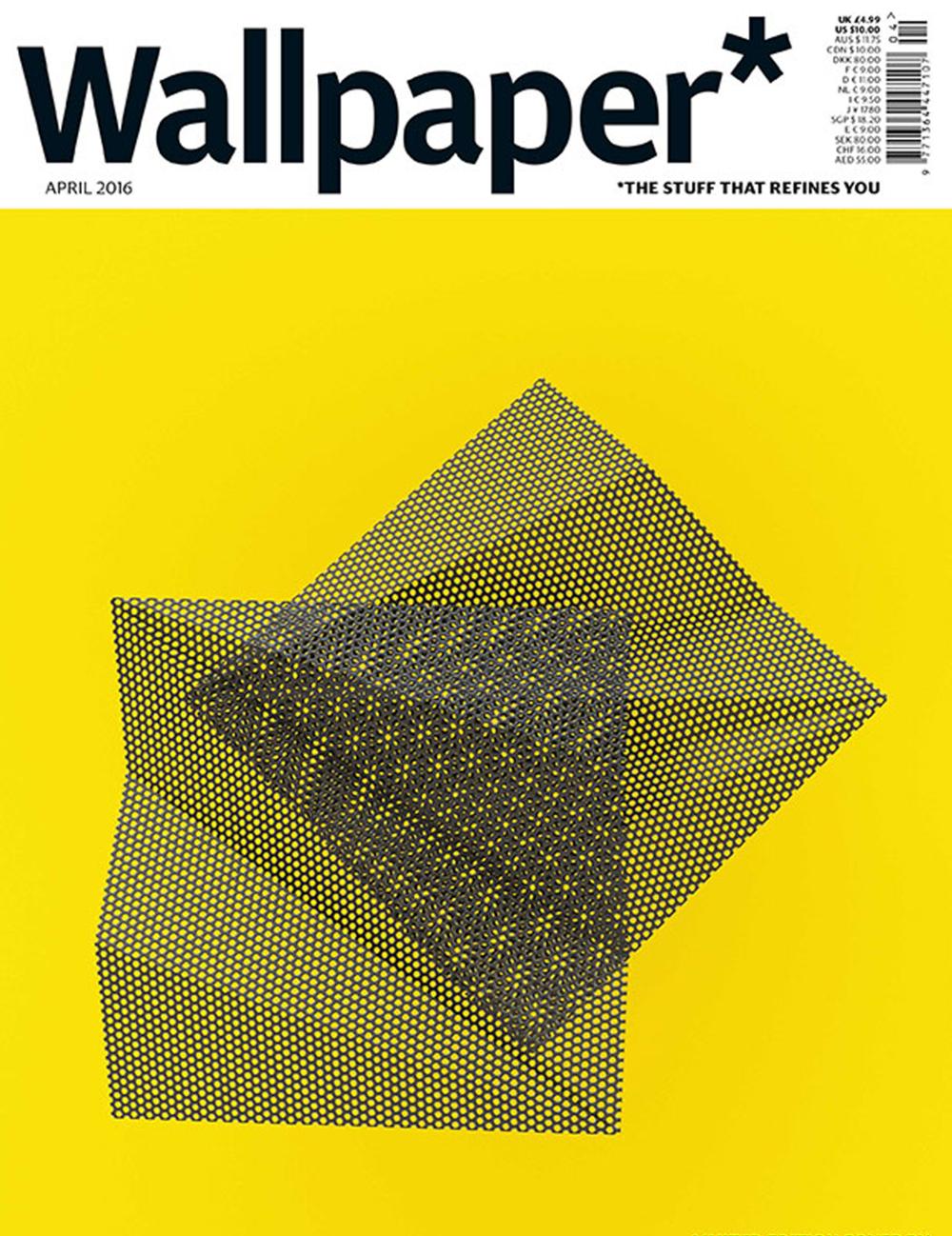 Wallpaper-April 2016.png