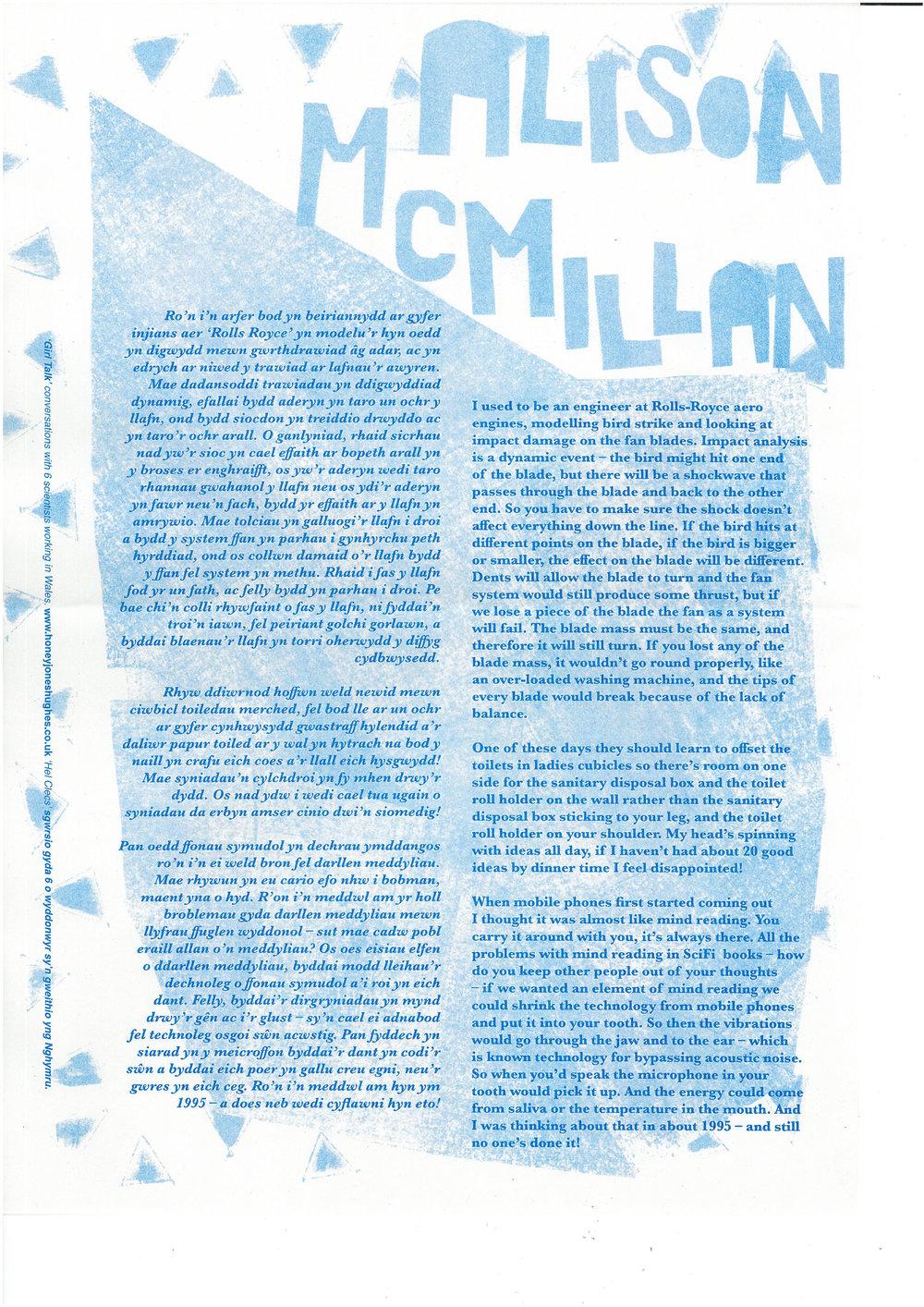 Alison McMillan.jpg