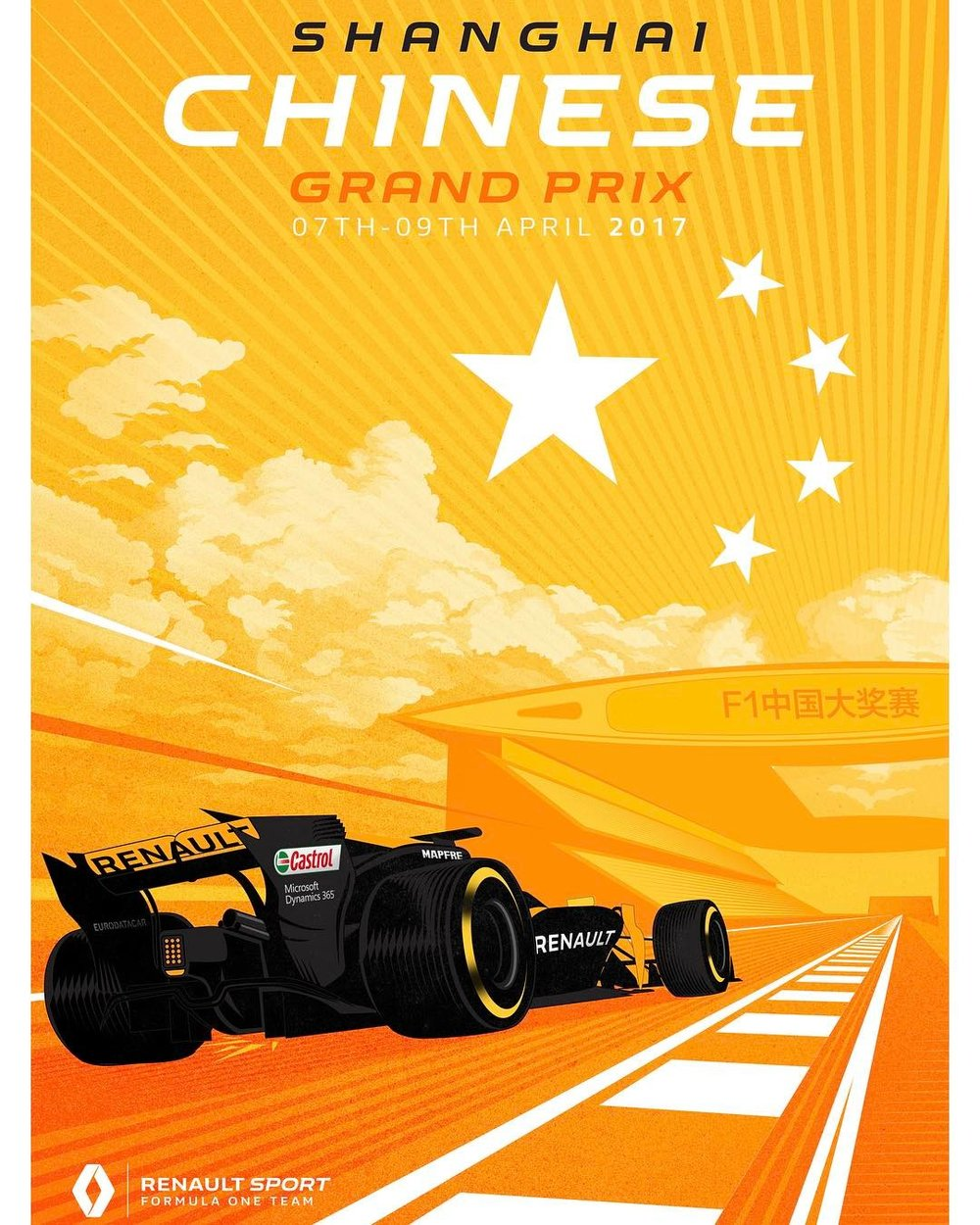 china-gp-2017-renault-poster.jpg