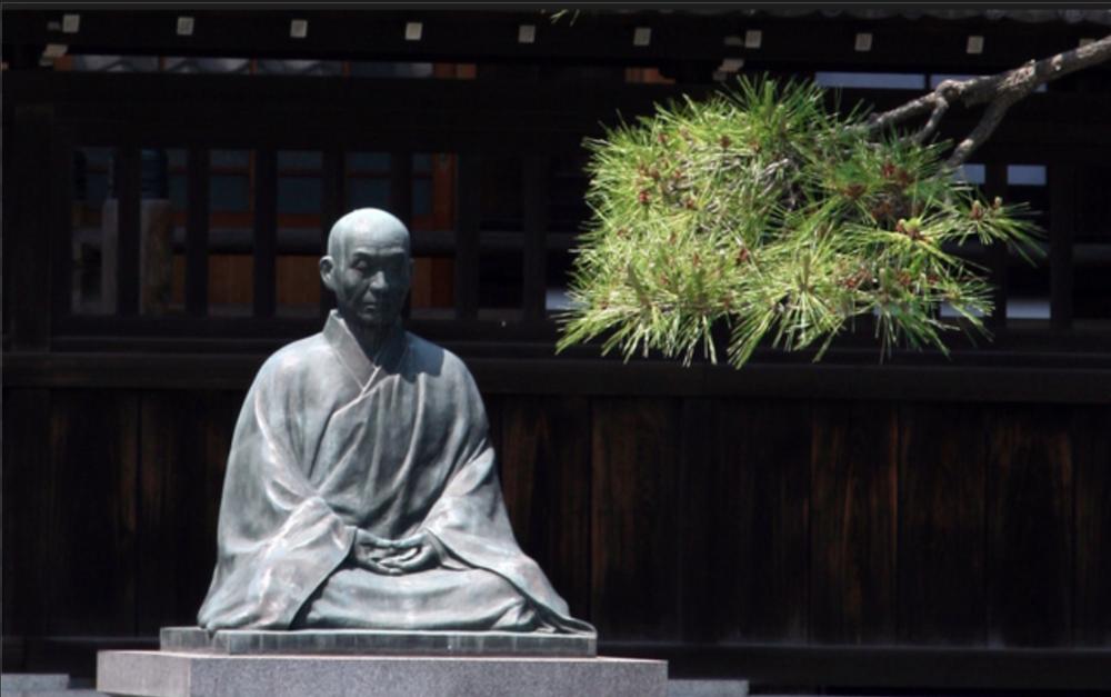 Image Maitre Zen.png