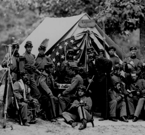 The American Civil War  -