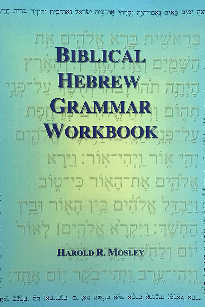 Biblical Hebrew Grammer