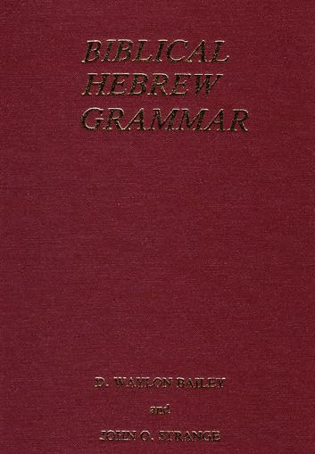 bailey_hebrewgrammar_large.jpg