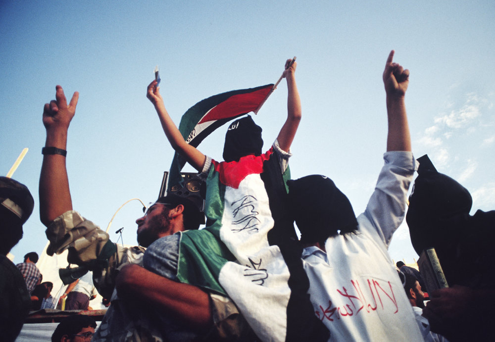 Anti-American protests. Amman, Jordan. 1991