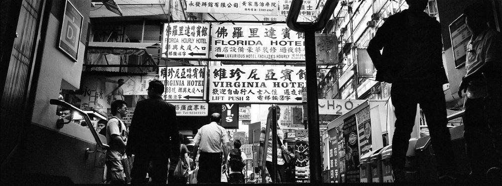 Streetscape, Hong Kong. 2013