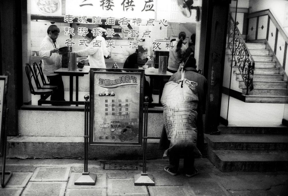 Beijing, China. 2004