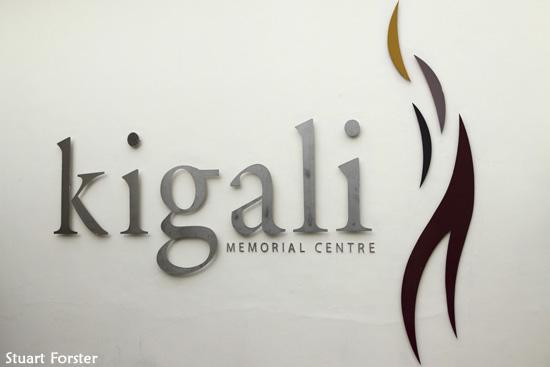 Rwanda Genocide Museum