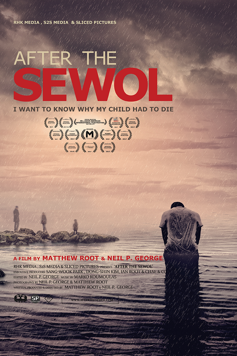 After The Sewol Final Poster Feb 2018a.jpg