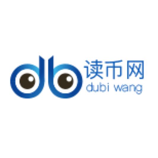 Dubiwang Logo.png