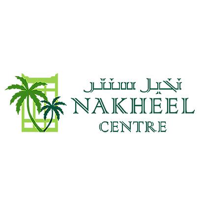 Client Logos - Nakheel Centre.jpg