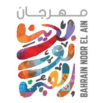 Client Logos - Bah Noor Elain.jpg