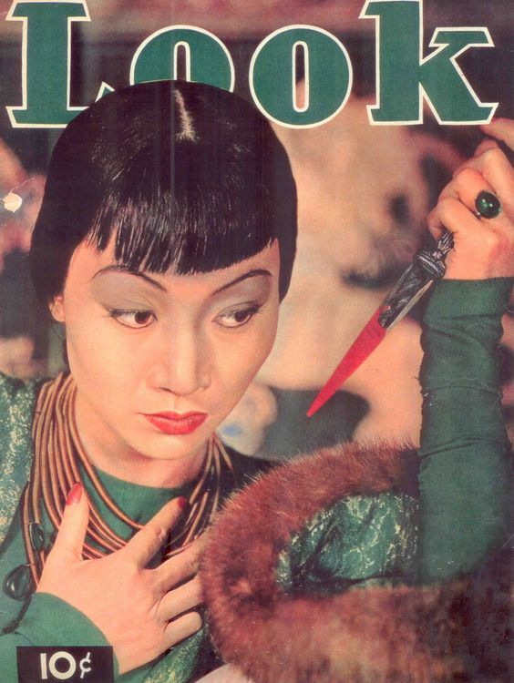 Anna May Wong Look Magazine March 1938. (First Chinese Hollywood Actress in 20s/30s)