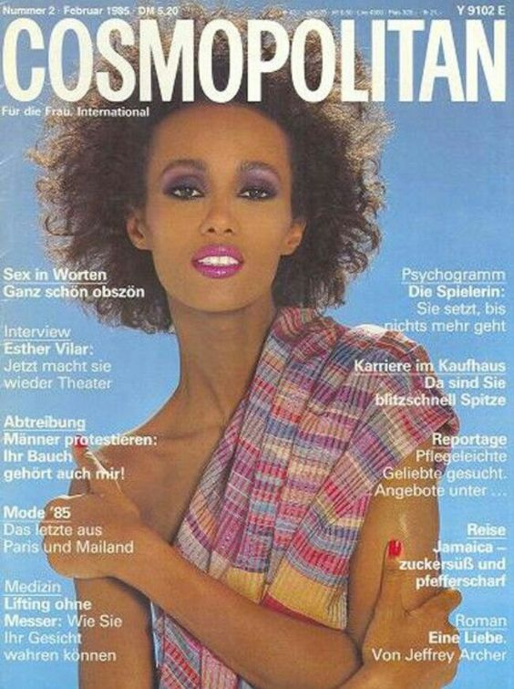 Iman - Cosmo Germany Feb 1985