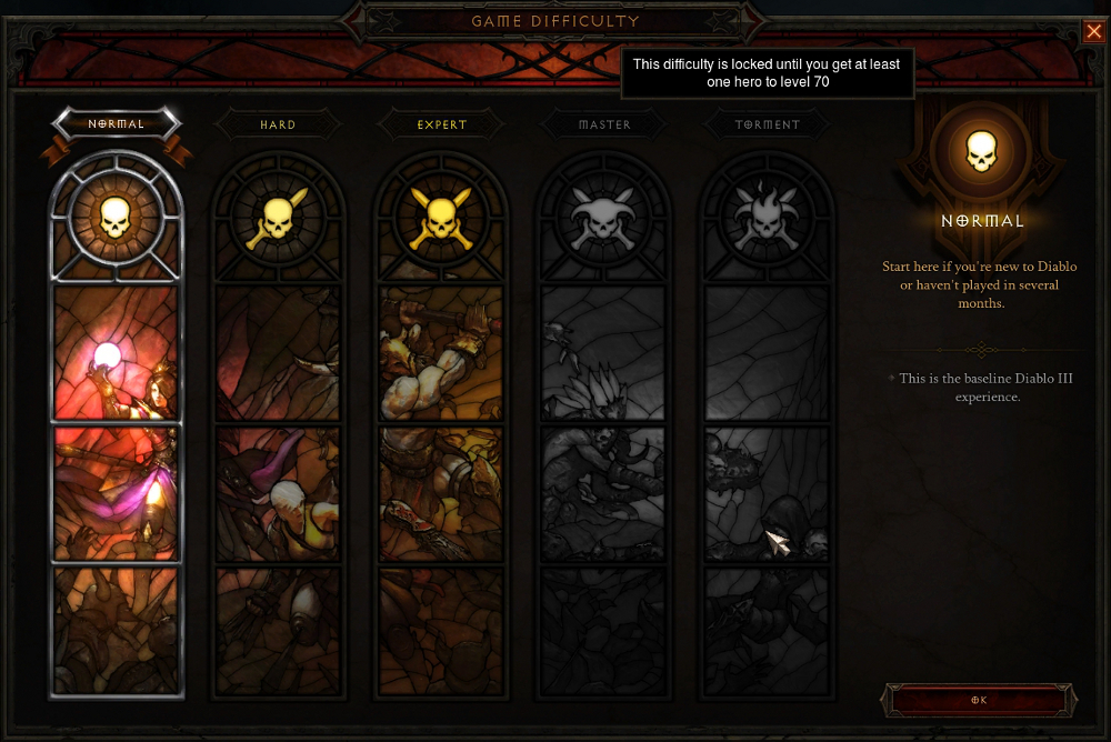 Diablo3 difficulty window