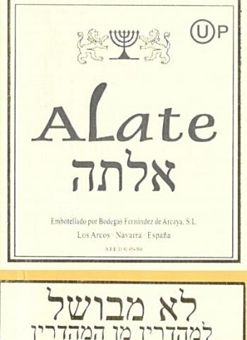 Back label Alate.jpg