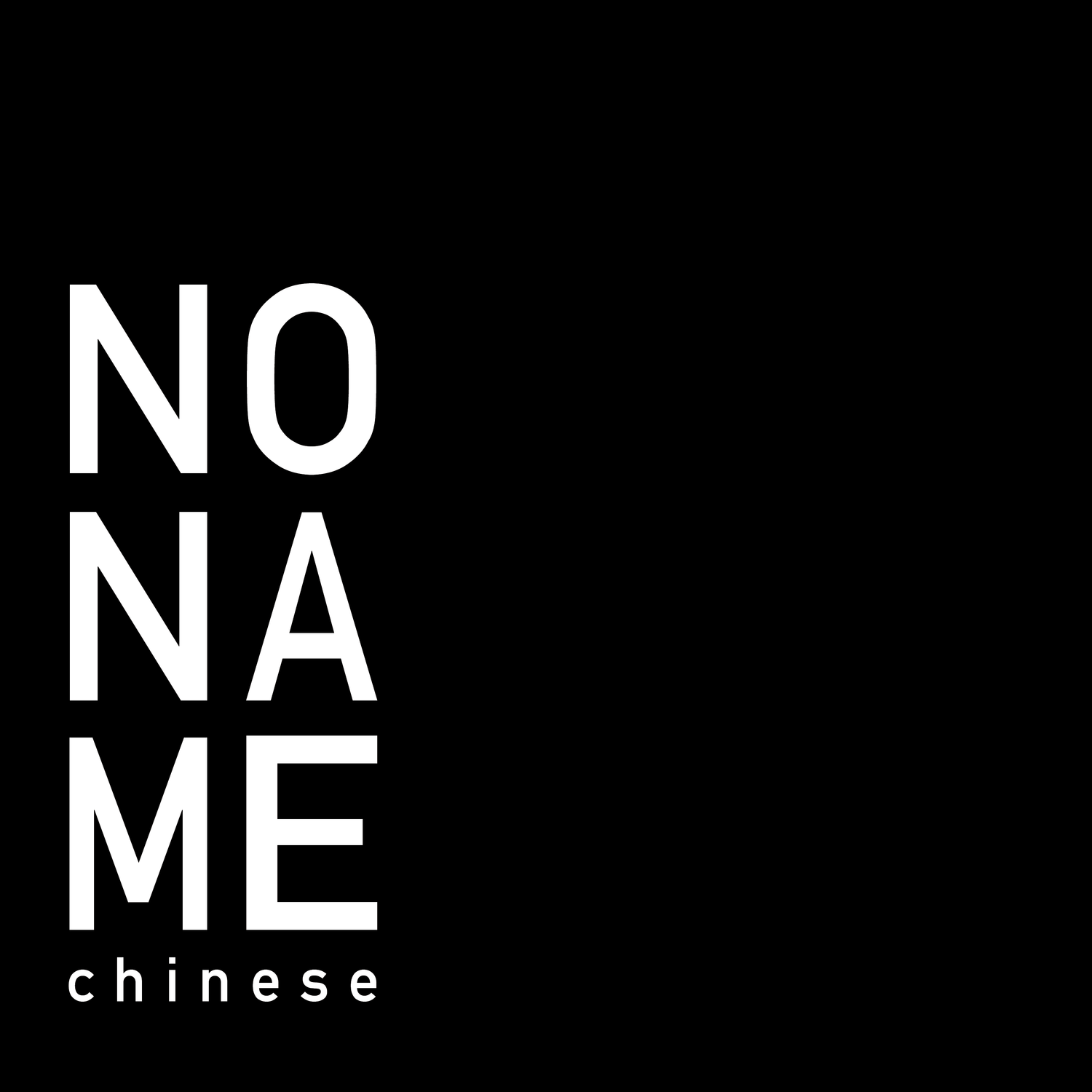No Name Chinese - Restaurant South Miami