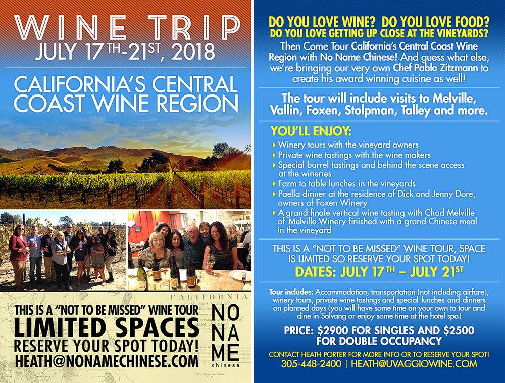 no-name-chinese-wine-tour.jpg