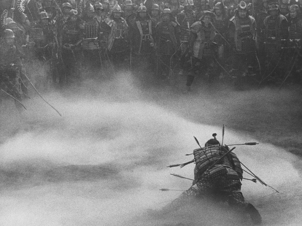 "Frame from ""Throne of Blood"" (1957)"