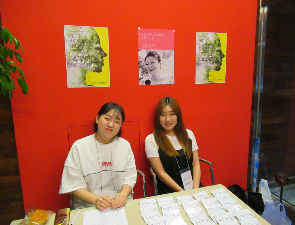So lee Kim and So hyun Kim, Staff assistants