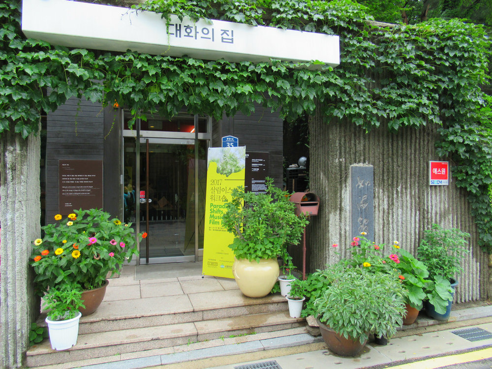 The Academy of Dialogue Culture – venue for Paradigm Shifts  Seoul, Korea