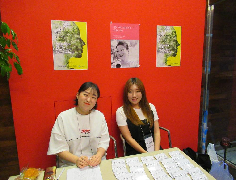 So lee Kim and So hyun Kim, Staff assistants