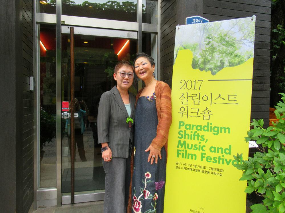 Organizers: In sook Choi and 현경 Hyun Kyung Chung